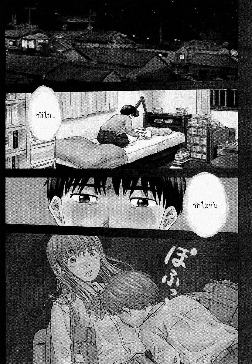 อ่านการ์ตูน Aku no Hana 03 ภาพที่ 2