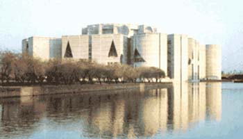 The National Parliament of Bangladesh