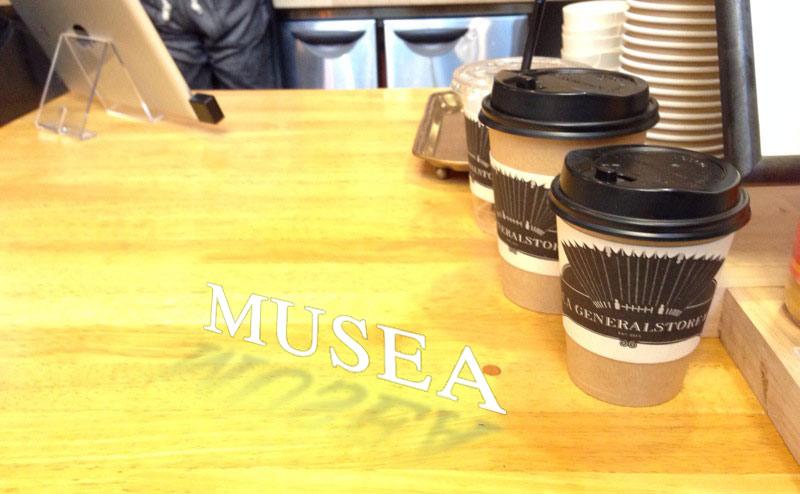再・三重県鳥羽市『MUSEA』のドリップコーヒーを飲みました。