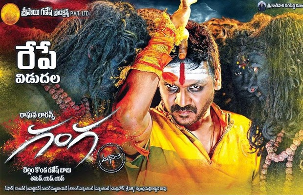 Dynamite This Is: Ganga Mints 17.6 Crores - Tollywood News