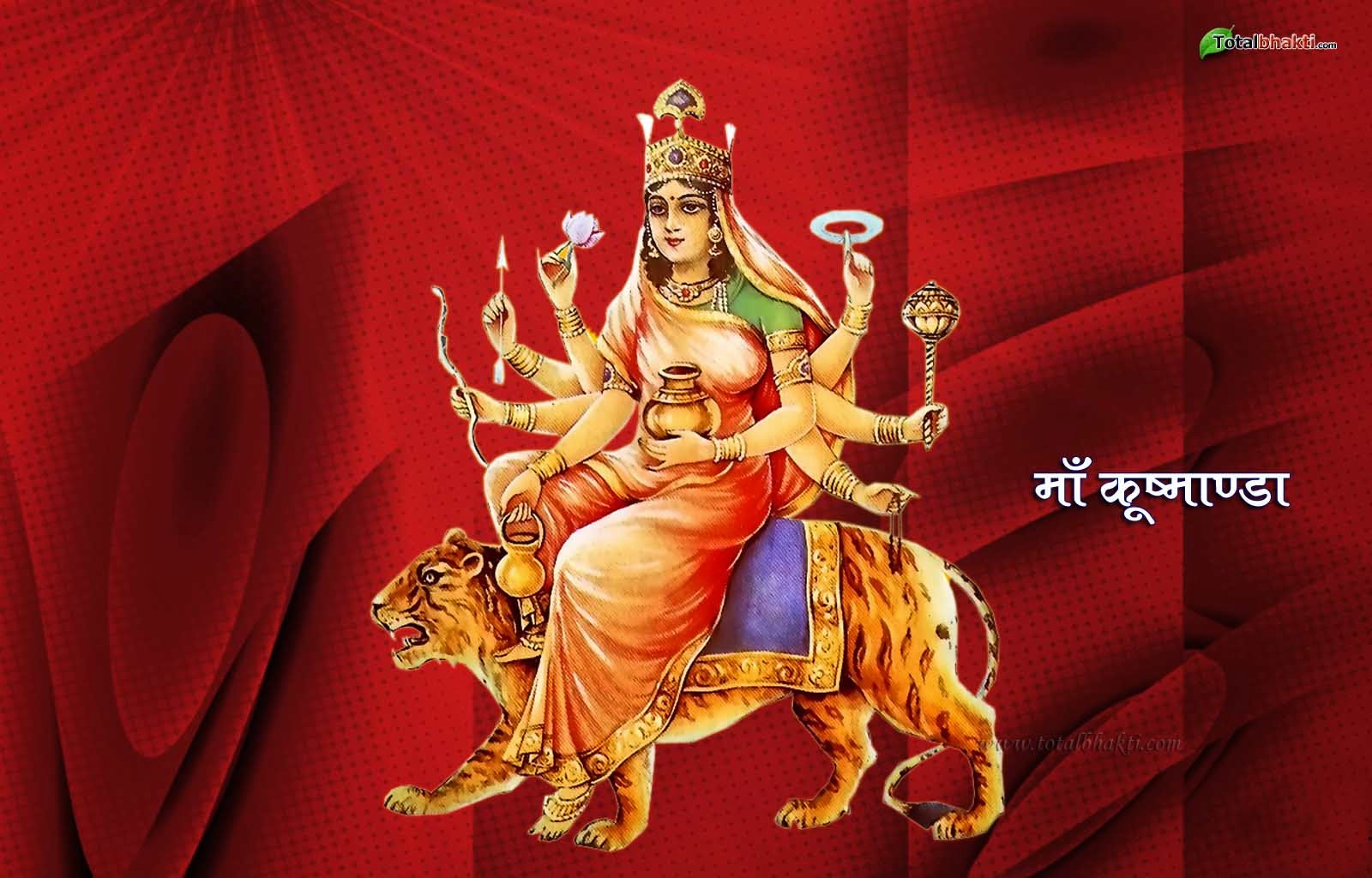 Maa Kushmanda Images Picture Wallpaper Photos