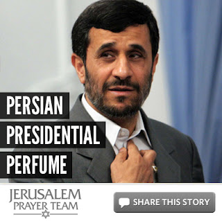 Persian Presidential Perfume - Mike Evans - Jerusalem Prayer Team