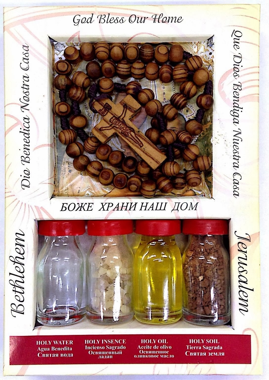 Fancy holy land pack : Olive wood Rosary , incense , oil , earth , holy water