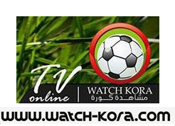 Watch kora online واتش كورة