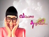 Vallamai Tharayo 25-02-2013 | Polimer tv 25-02-13 Sakthi pola yarumilla Vallamai Tharayo Serial 25th February 2013