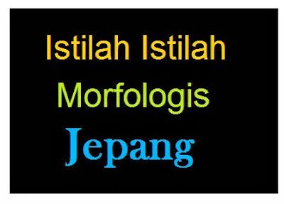 Istilah Istilah Proses Morfologis Reduplkasi Jepang