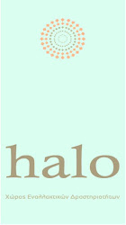 HALO CENTER