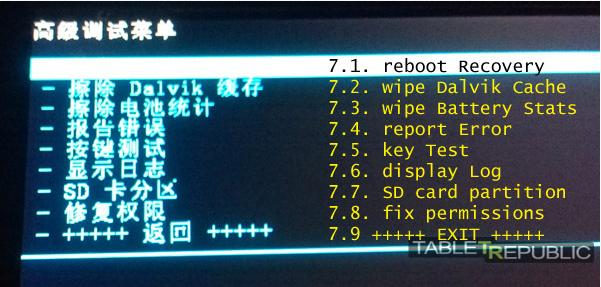 Как сделать сброс настроек китайского андроида 710