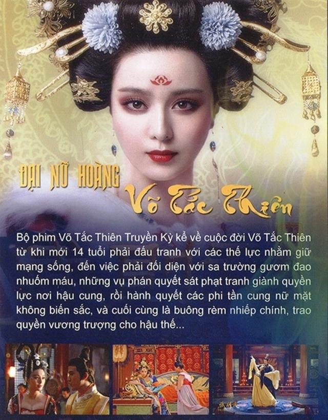 Đại Nữ Hoàng Võ Tắc Thiên - The Empress Of China (2014)