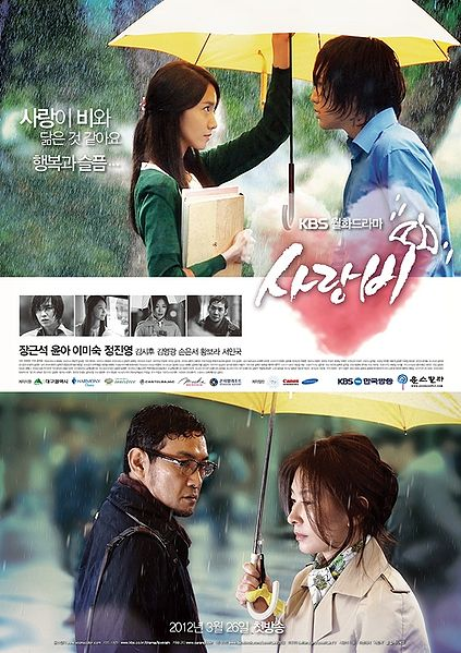 Sinopsis Film Love Rain Episode 1-20