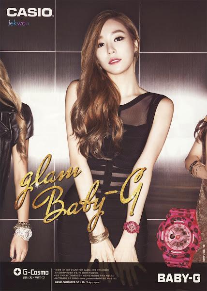Tiffany SNSD Baby-G Glam 2014