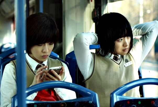 Han Gong-Ju (Lee Su-jin, 2013)