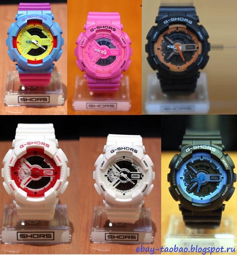 Часы из Китая в СПб купить недорого