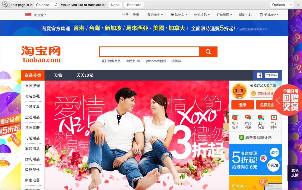 skycart singapore taobao agent blog