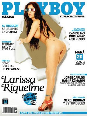 video playboy megaupload: