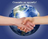 Международная организация.