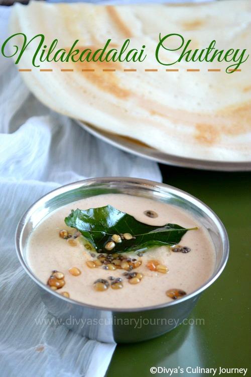 peanut chutney / groundnut chutney/ verkadalai chutney/ nilakadalai chutney - side dish for idli, dosa