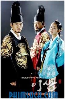 Phim Nữ Thần Chosun - Lee San - Triều Đại Joseon Lồng Tiếng