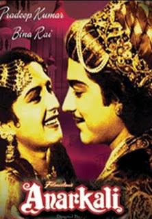 Anarkali Old Hindi Mp3 Download
