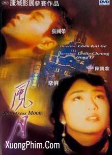 Phong Nguyệt - Temptress Moon