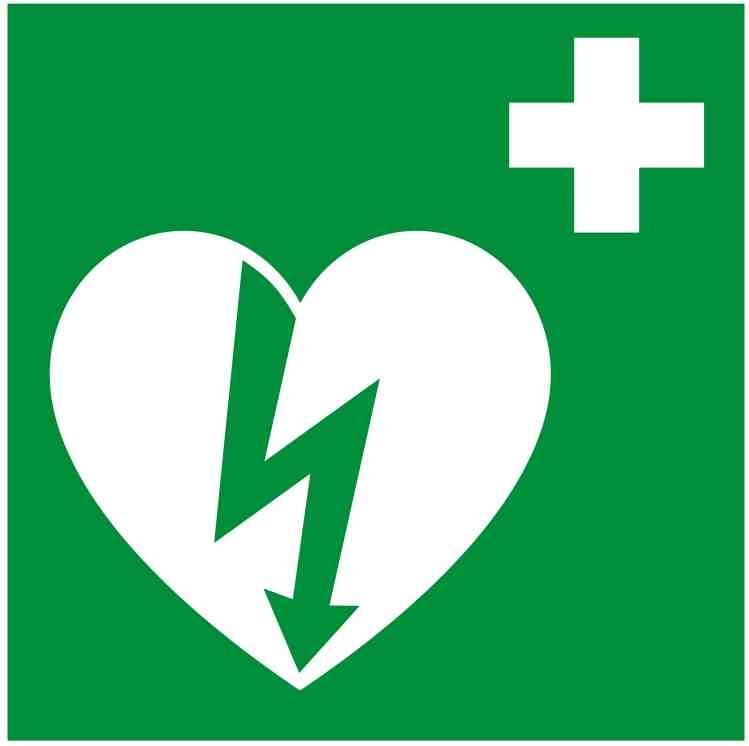 Δικτυο καταγραφης απινιδωτων - AED