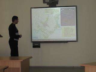 Використання геоінформаційних систем та дистанційного зондування землі. Фото №1 з конференції.
