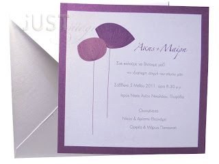 Invitations for weddings trendy with flowers