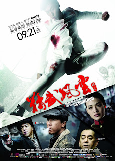 Ver Online: La leyenda del Puño : El retorno de Chen Zhen (Legend of the Fist: The Return of Chen Zhen) 2010