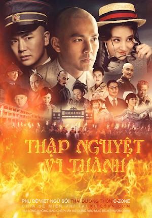 Phim Thập Nguyệt Vi  Hành-Tập 54 Full HD - The Stand In