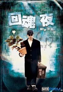 Xem Phim Chuyên Gia Bắt Ma - Out Of The Dark