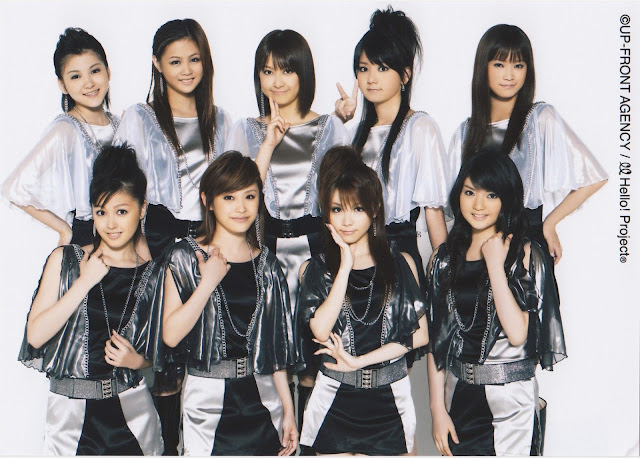 Morning Musume Wallpaper HD Momusu 6