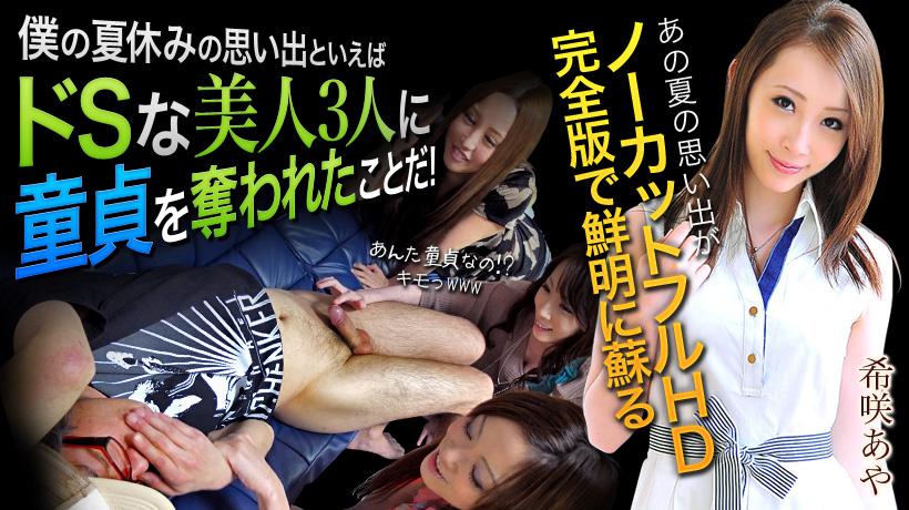 Jav Online 22134 Kisaki Aya xporn