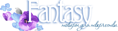 МагазинFantasy