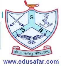 Balachadi sainik school Admision Notice  Class 6 & 9