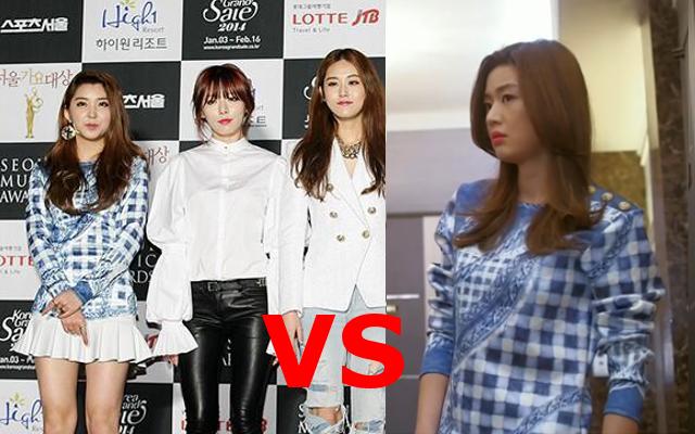 K World Style K Pop K Drama Fashion Who Wore It Better Roundup 17 4minute Edition