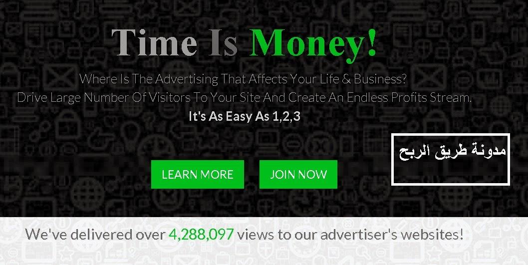 التسجيل والربح الموقع الجديد digadz بوابة 2014,2015 DIGADZ2.jpg