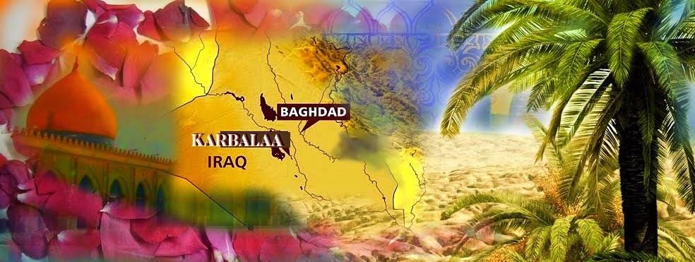 KUFAA-IRAQ