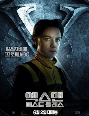 X-Men: First Class - James McAvoy as Charles Xavier