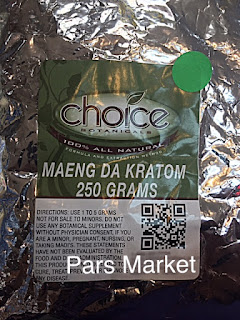 Choice Kratom Green Vein Maeng Da Powder Pars Market howard County Columbia Maryland 21045