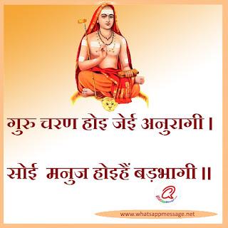 spiritual quotes in hindi image 3