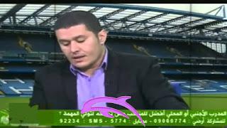 عفيفي في صدى الرياضة - لماذا  الزملكاوية ضد حسن شحاتة 27-11-2015