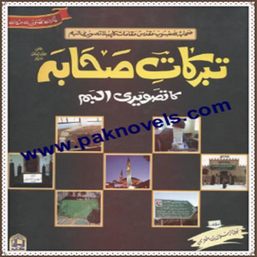 Tabarkat e Sehabha Ka Tasveere Album