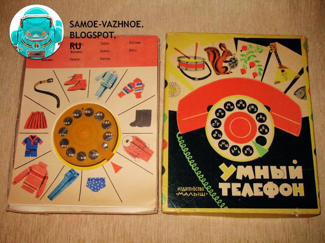 Где найти советские игры в хорошем качестве