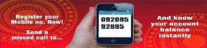 Give missed call to know your bank balance, Indian bank balance thru mobile