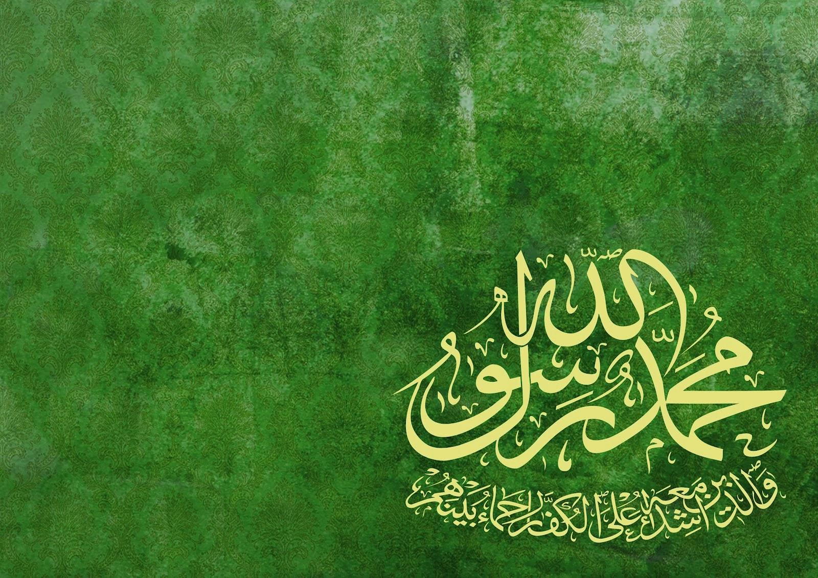 """Download Kaligrafi Nama Nabi """"MUHAMMAD SAW"""""""