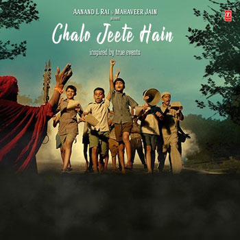 Poster Of Hindi Movie Chalo Jeete Hain 2018 Full HD Movie Free Download 720P Watch Online