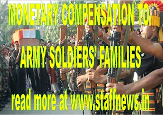 monetary+compensation+army+jawan