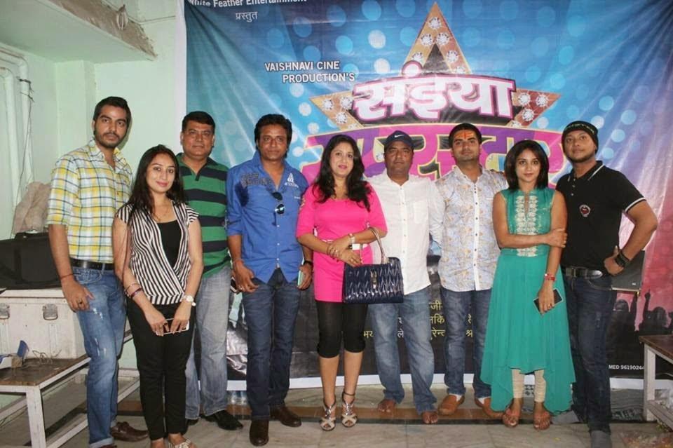Photos of Bhojpuri Mpvie 'Saiyaan Superstar' Launch 4