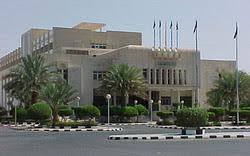Rektorat Universitas Islam Madinah