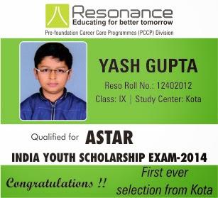 ASTAR Result -Yash Gupta